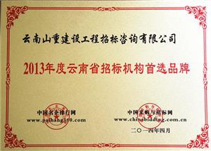 vwin德赢国际机构首选品牌